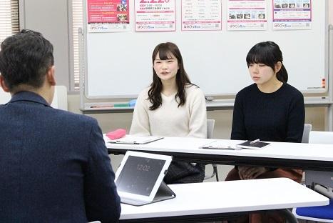 ★面接グループ6 (3)
