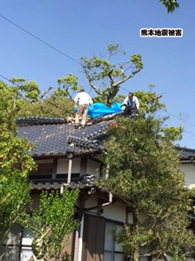 地震被害屋根