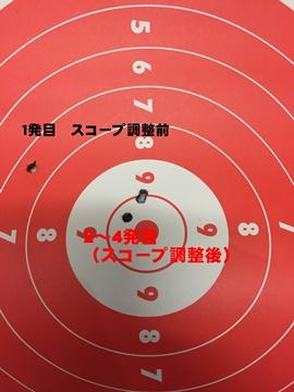 2016-10-18-IMG_4641.jpg
