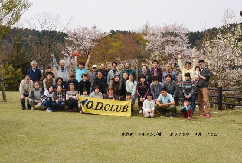 DSC_4183.jpg