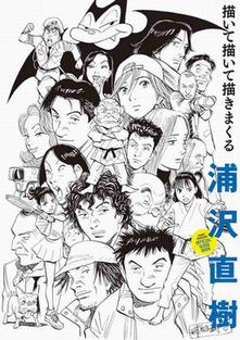 manga09.png