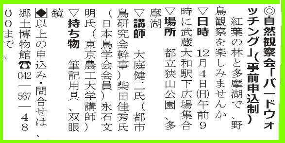 20161121 BW_20161204