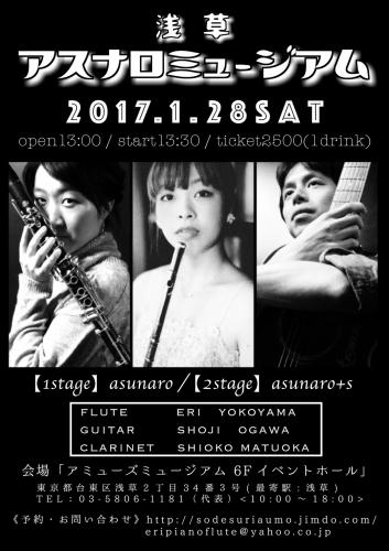 Photo Nov 17, 8 53 03 PM