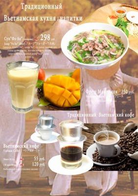 2016 10 ISK マンゴ ベトナムコーヒー2