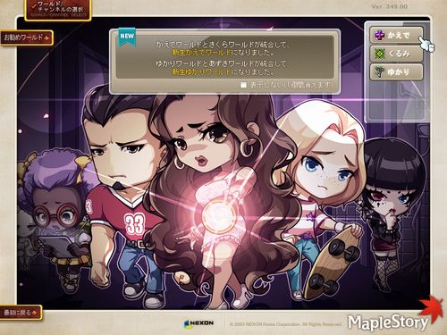 MapleStory 2016-04-20 21-15-23-907