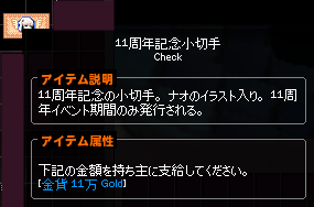 client 2016-04-21-8