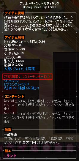 client 2016-04-21-13
