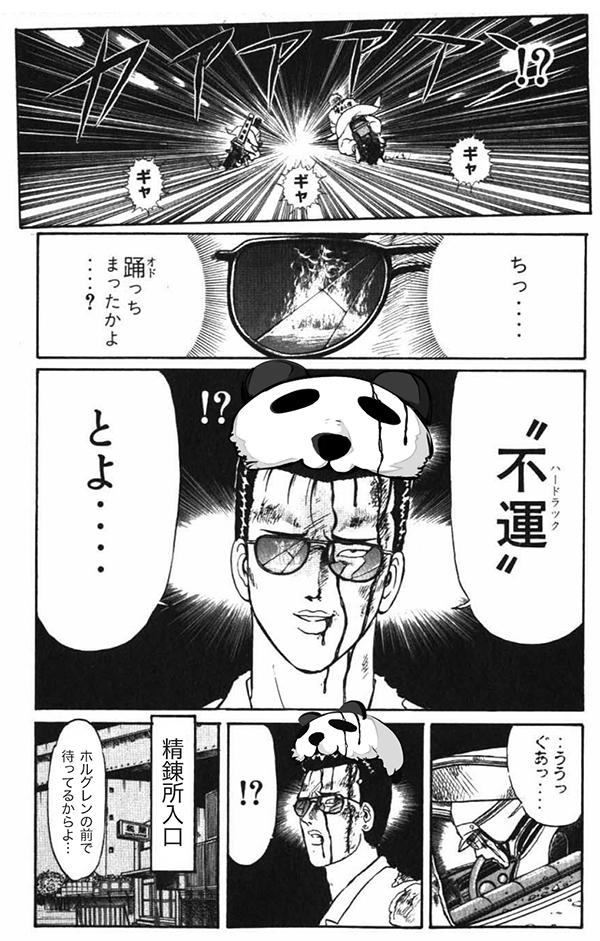 20161108_01.jpg
