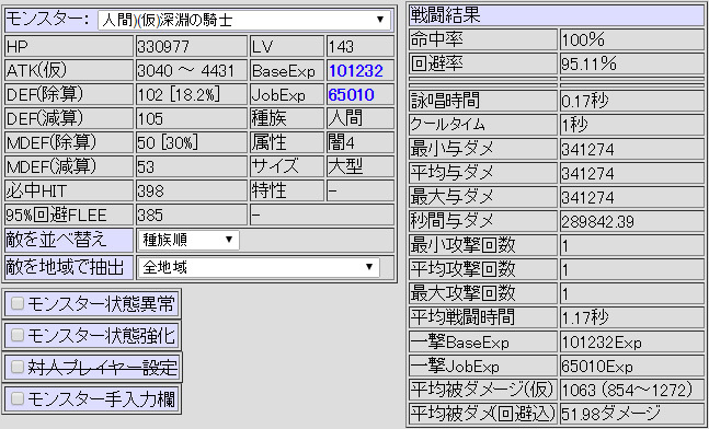 20161211_01.jpg