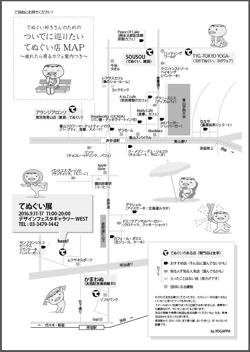 tenu map 2
