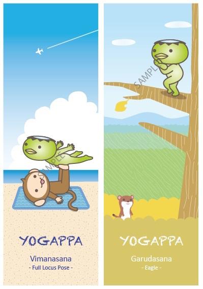 yogappa hiru
