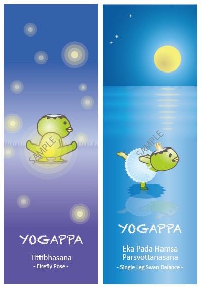 yogappa yoru