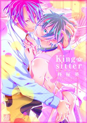 King Sitter
