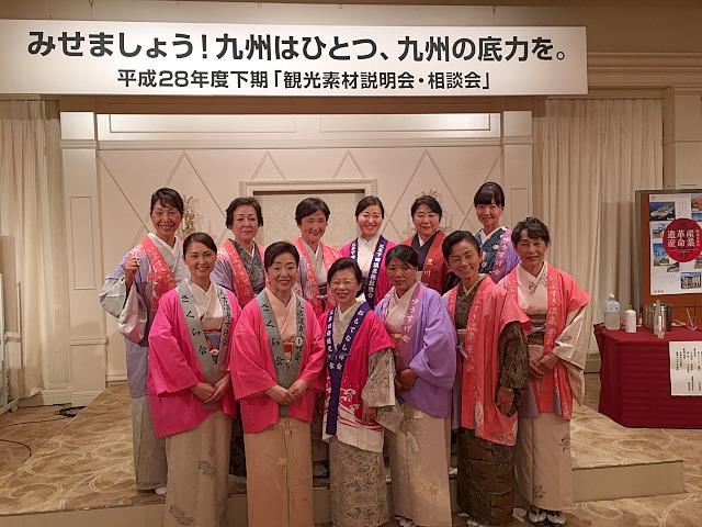 s-九州各地の女将大集合