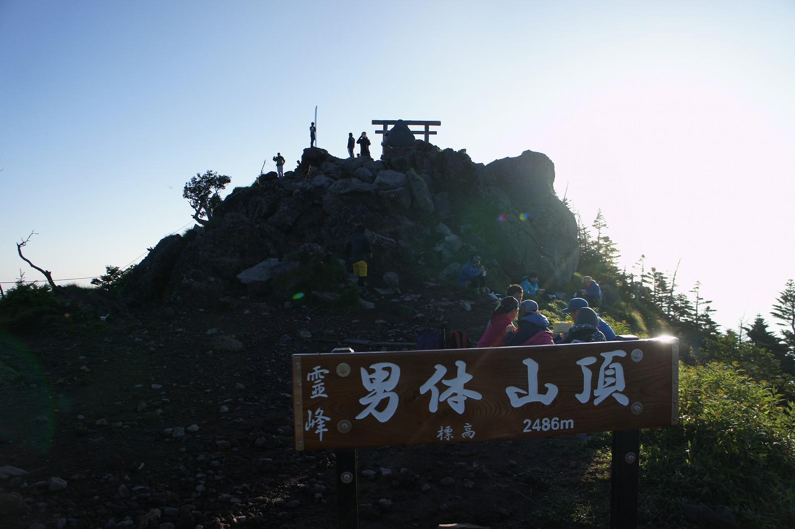2016touhai06.jpg