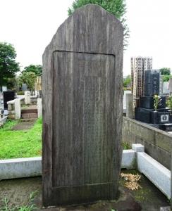 吉田悦子の墓碑
