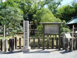 天然記念物の「金木犀」