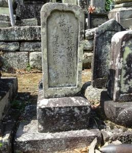 丈和の父、葛野七右衛門の墓