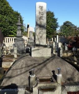 菊池大麓の墓