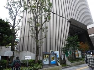 昭和館と蕃書調所跡
