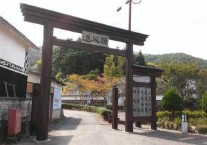鎌坂道入口