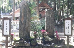宮本武蔵と平田武仁夫妻の墓