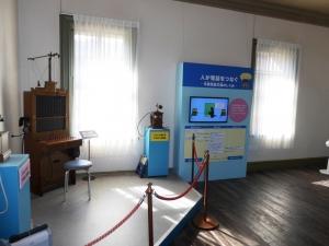 室内展示物