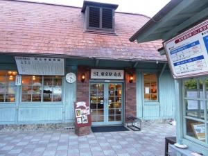SL東京駅売店