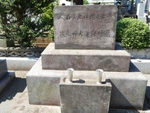 巌﨑建造の墓