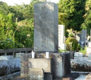 箕作阮甫の墓