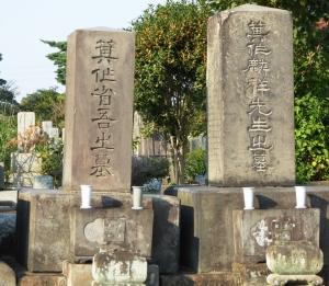 箕作省吾(左)と箕作麟祥(右)の墓