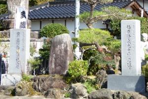 生家跡前の碑