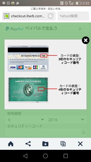 20160630125611981.jpg