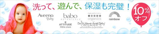 Baby921-jp_R.jpg