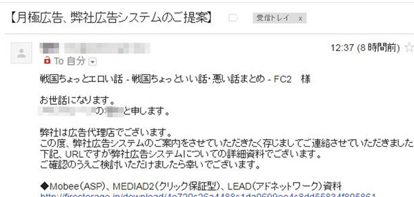 SnapCrab_No-0005.jpg