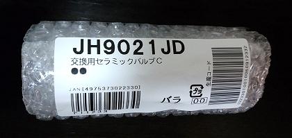 161028-1.jpg