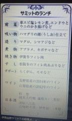 iPhone写真 001 (11)201605
