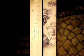 1600811kyonotanabata007.jpg