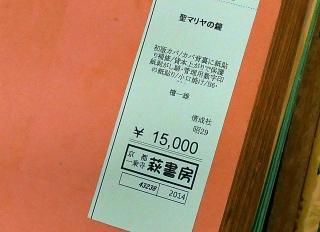 1600816shimogamo005.jpg