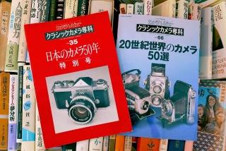 1600816shimogamo019.jpg