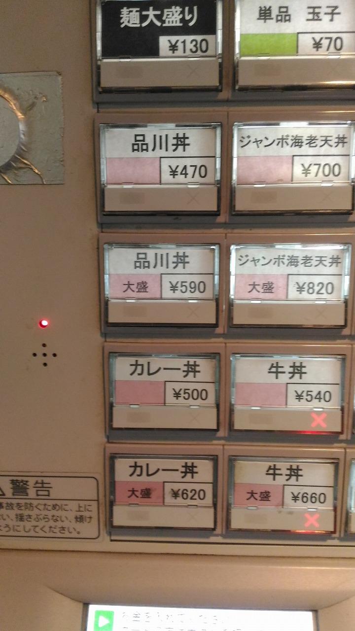 P_20161001_154809.jpg