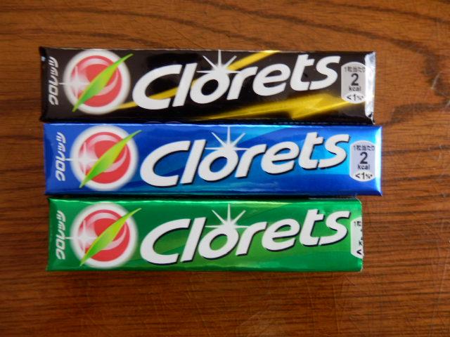 clorets.jpg