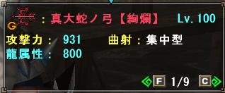 20161111004