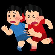 kids_kenka.png