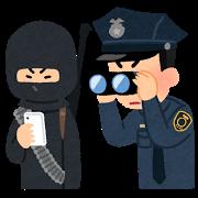 smartphone_nozoki_terrorist.png