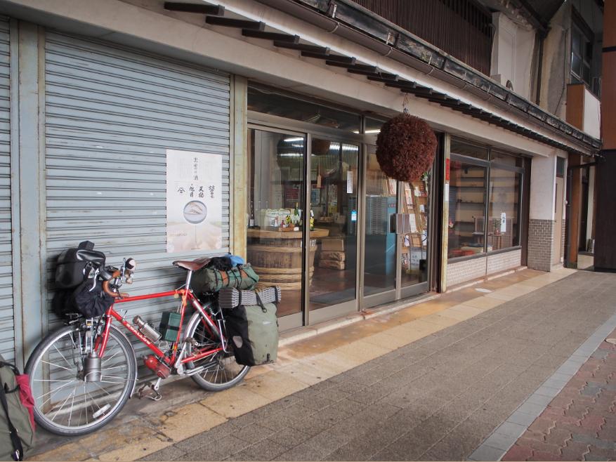 20161102 旭日酒造