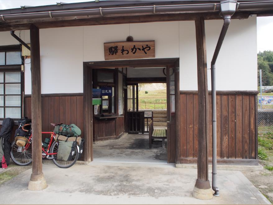 20161103 自転車旅2