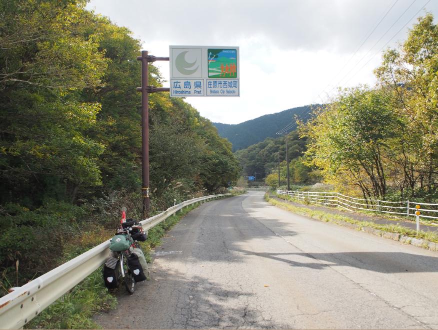 20161103 自転車広島