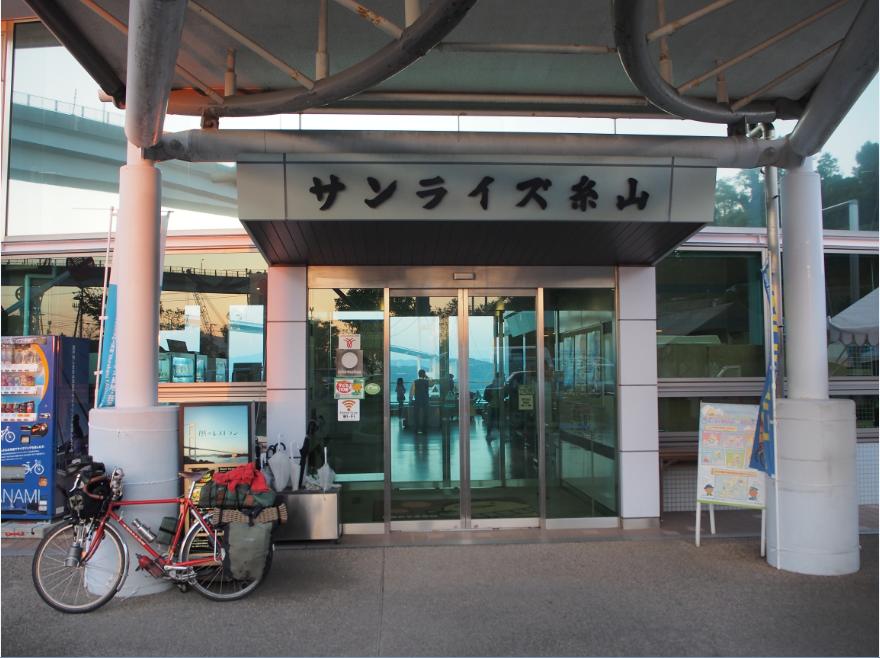20161105 サンライズ糸山