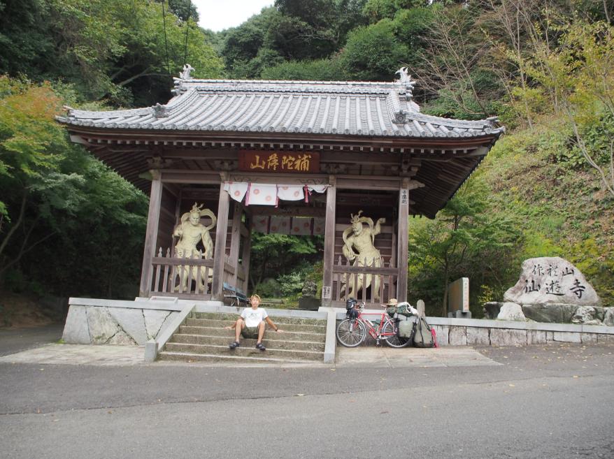 20161106 仙遊寺3
